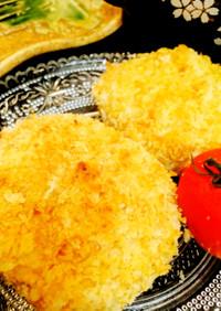 揚げない♡ヘルシー✳ほっこり野菜コロッケ