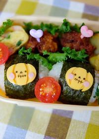 幼稚園 お弁当 キャラ弁♡ハロウィン3