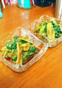 栄養満点激安しゃきしゃき食感小松菜お浸し