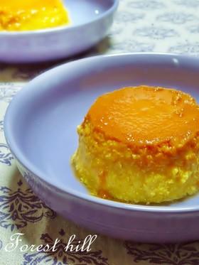 クリームチーズ入り♪かぼちゃのプリン