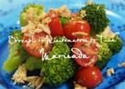 ブロッコリーとトマトとツナのマリネサラダ
