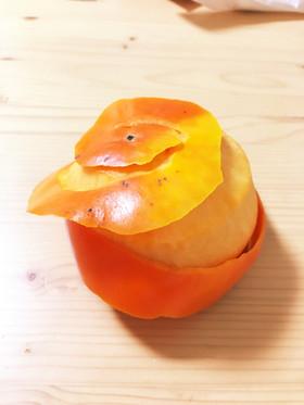 簡単☆柿のむき方