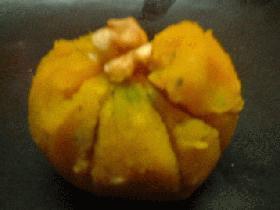 かぼちゃクルミ茶巾。