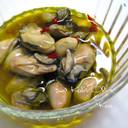 常備食*牡蠣のオリーブオイル漬け