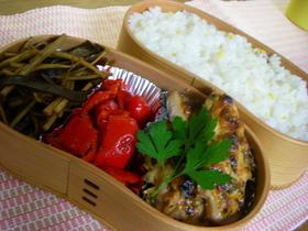 お弁当(73)ねぎマヨ鶏