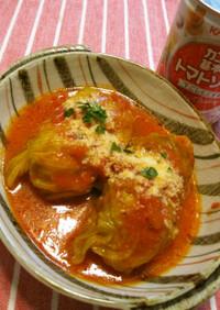 トマトソースでロールキャベツ
