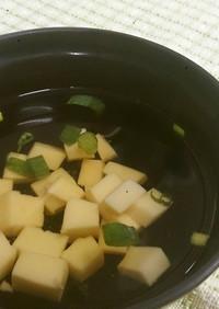 めっちゃ簡単☆卵豆腐のすまし汁☆