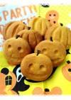 おいしい♡かぼちゃのクッキー♪