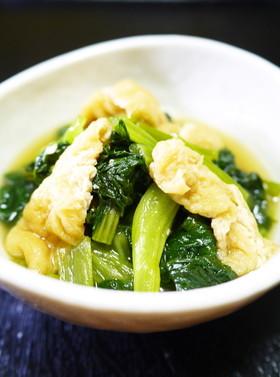 水なしで作れる!小松菜と油揚げの甘辛煮