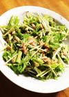 超簡単!!!水菜とツナの和え物☆