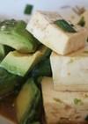 わさび好きのアボカド豆腐サラダ♡