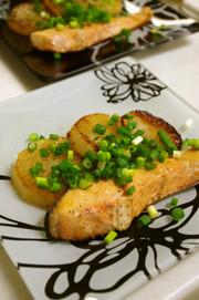 鮭と大根のバター醤油ソテー♪の写真