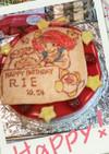 ミンキーモモ誕生日ケーキ