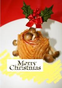 クリスマス♡可愛い切り株ハンバーグ