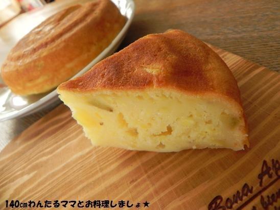 炊飯器で簡単★さつま芋ケーキ