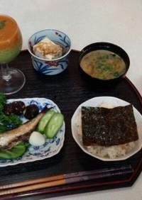 血管プラークダイエット食30(二色青汁)