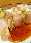 生ハムでアドカド&卵サラダの生春巻き
