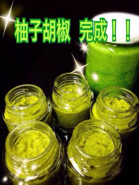 柚子胡椒レシピ