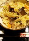 鶏牛蒡×ひらたけの炊き込みご飯♪炊飯器で