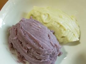 低カロリーのさつまいも豆腐クリーム