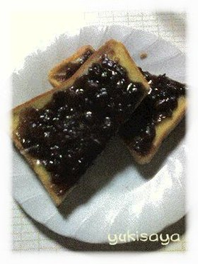 簡単朝食♪小倉バタートースト
