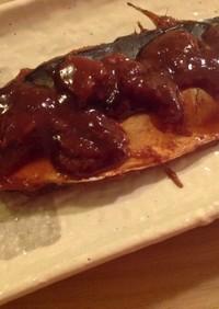 基本の和食〜鯖の味噌煮〜
