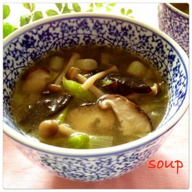 ✿温かい 白菜ときのこの中華スープ✿