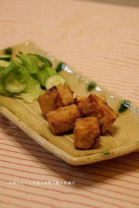お肉のような食感♪高野豆腐の唐揚げ