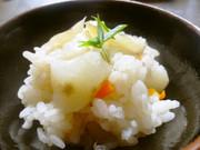 さくさくヘルシー*菊芋の炊き込みご飯の写真