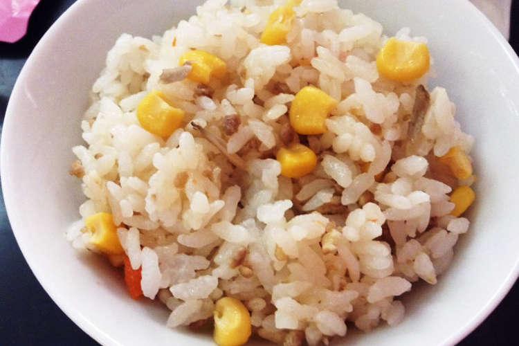 洋風 炊き込み ご飯 カラフル洋風炊き込みご飯 (レシピNo.2341)|ネスレ