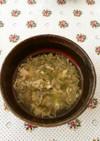 餃子の具スープ