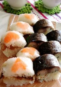 私の炙り焼きしめさば&しいたけしぐれ寿司