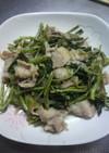 塩カボス利用!!豚肉と空芯菜の炒め物。
