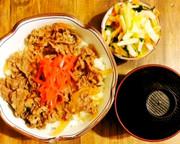 牛肉のしぐれ煮☆牛丼風の写真