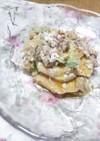 柿とアボカドのクリームチーズサラダ