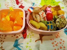 「保育園の遠足」 3歳のお弁当