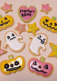ハロウィン☆アイシングクッキー(卵なし)