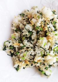 小松菜とちりめんじゃこの混ぜ御飯