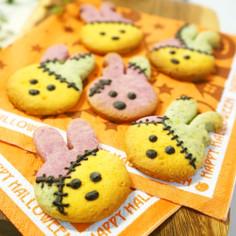 ハロウィンに☆可愛いゾンビクッキー
