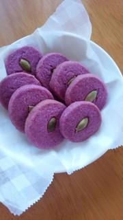 ハロウィンスイーツ☆紫いもクッキーの写真