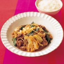牛肉とキャベツのたっぷり香味野菜煮込み
