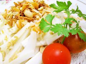 白菜のカリシャキサラダ