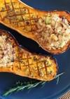 バターナッツかぼちゃの玄米とハーブ詰め物