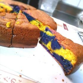 かぼちゃと紫芋?の。。。ケーキ。。。?
