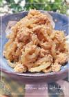 ❀つきこんにゃくの子和え❀北海道郷土料理