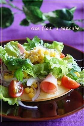 【お食事に】米粉のオープンパンケーキ