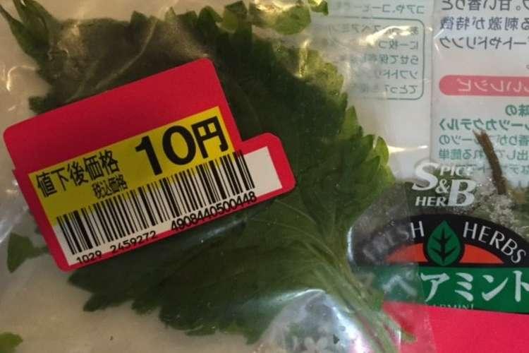 冷凍 大葉 冷凍蔬菜能不能買?內行人揭「2大關鍵優點」