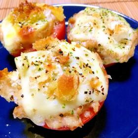 トマト☆ツナマヨチーズ焼き