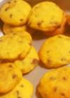 カントリーマアム風かぼちゃクッキー
