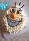 *オラフのケーキ*